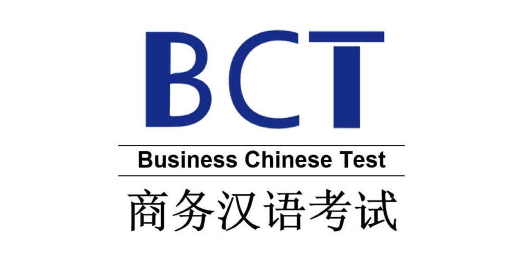 examens de chinois