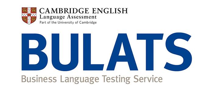 Examens anglais